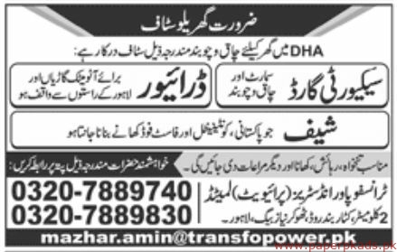 Transfo Power Industries Private Limited Jobs 2019 Latest