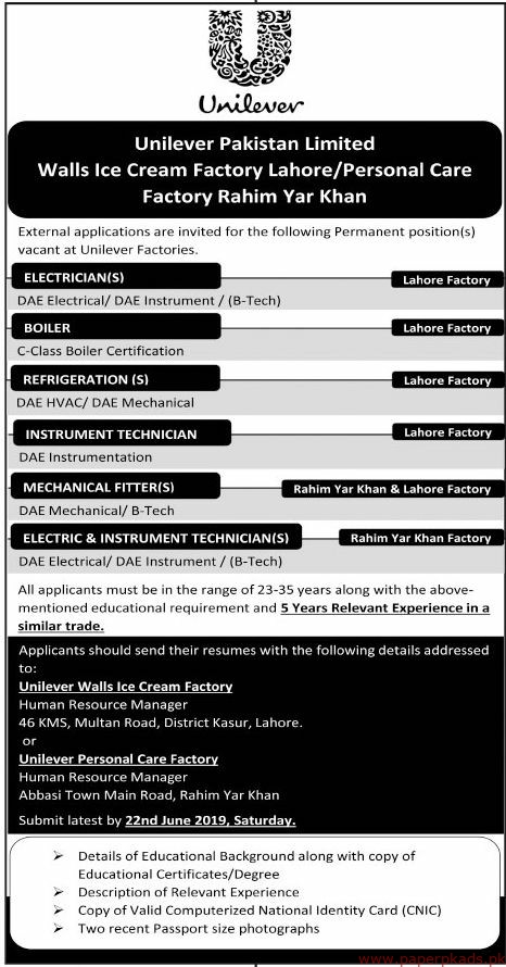 Unilever Pakistan Limited Jobs 2019 Latest