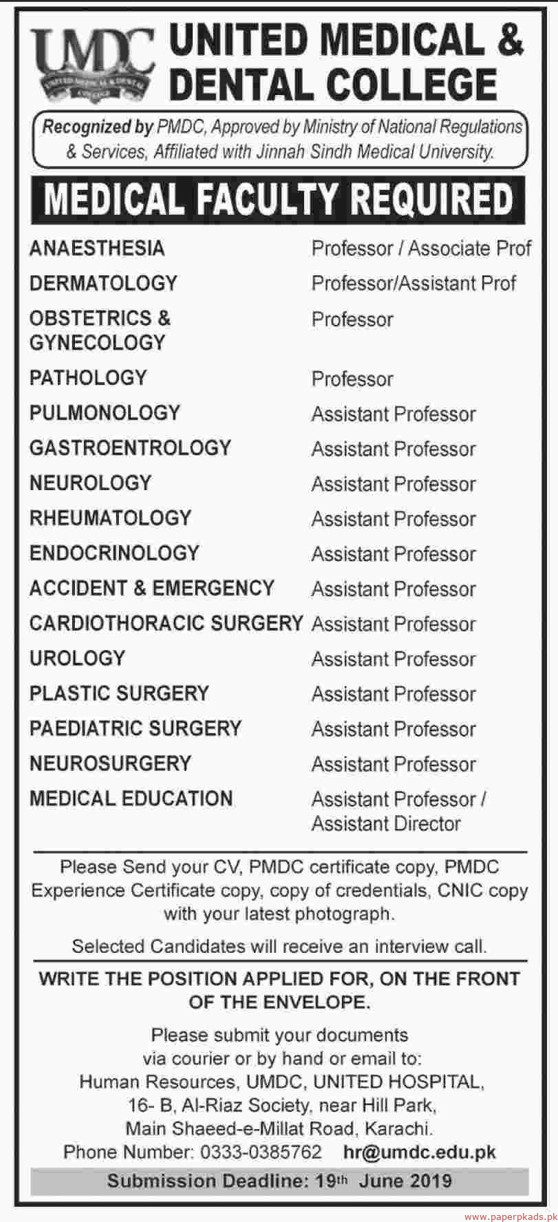 United Medical & Dental College Jobs 2019 Latest