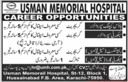 Usman Memorial Hospital Jobs 2019 Latest