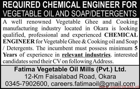 Vegetable Ghee and Cooking Manufacturing Industry Jobs 2019 Latest