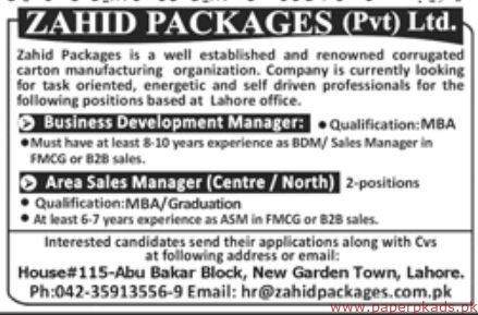 Zahid Packages Pvt Ltd Jobs 2019 Latest