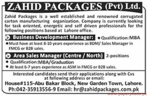Zahid Packages Pvt Ltd Latest Jobs 2019
