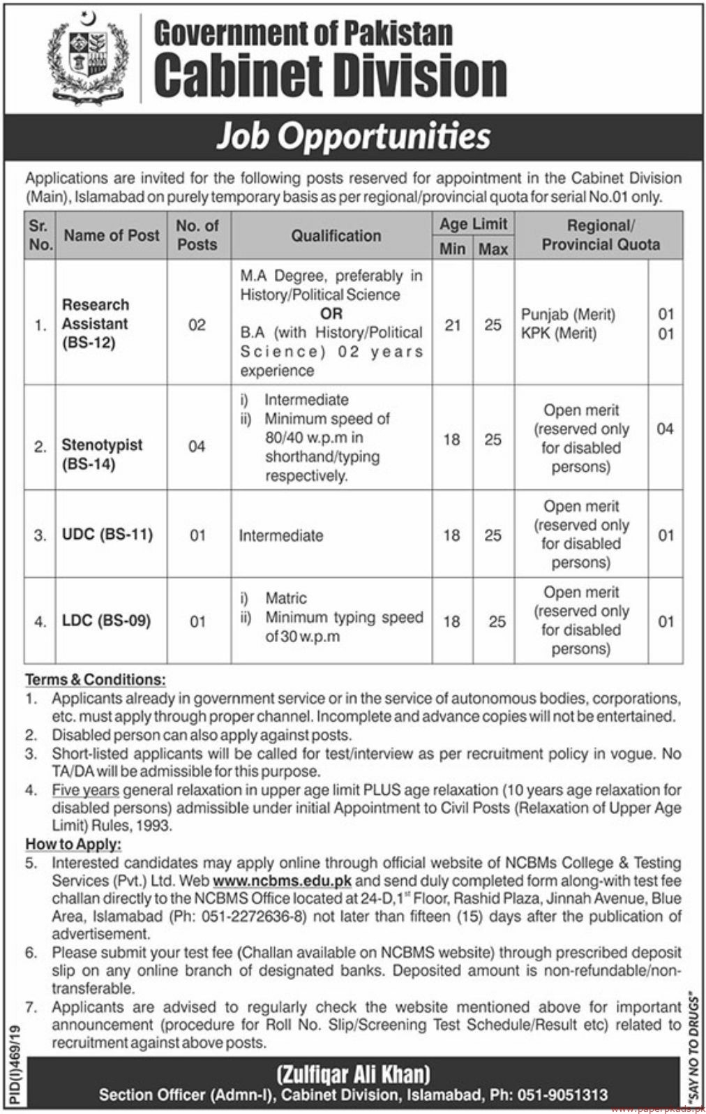 Cabinet Division Government of Pakistan Jobs 2019 Latest