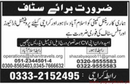 Car Rental Company Staff Required