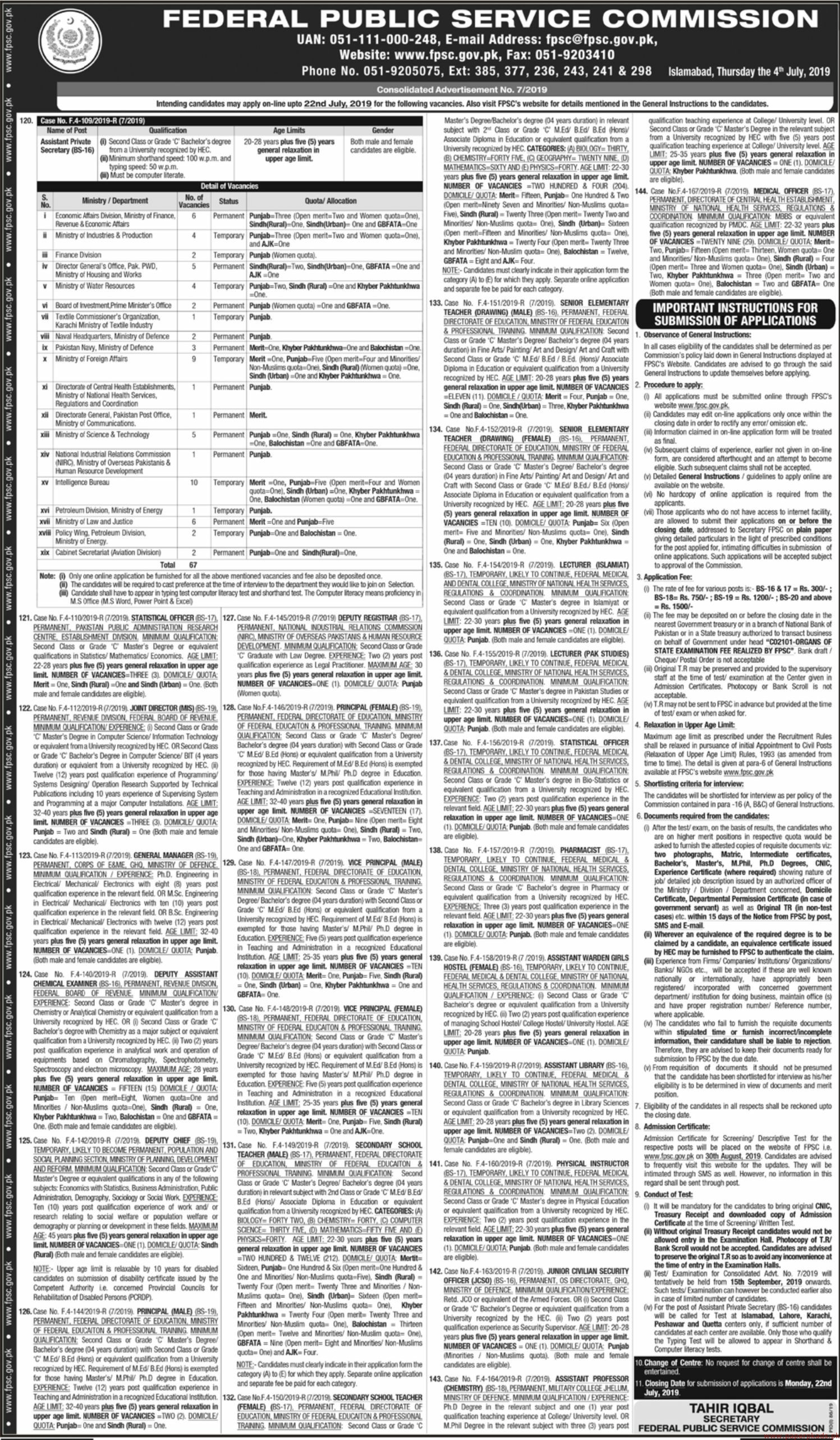 Federal Public Service Commission FPSC Jobs 2019 Latest