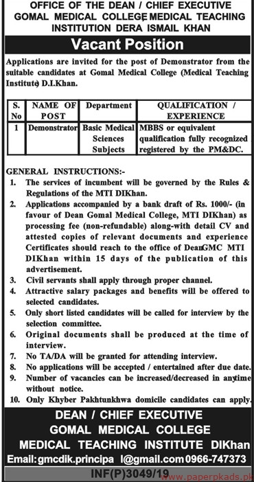 Gomal Medical College Jobs 2019 Latest
