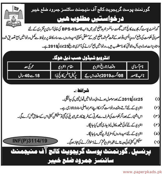 Government Post Graduate College of Management Sciences Jobs 2019 Latest