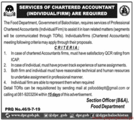 Government of Balochistan Food Department Jobs 2019 Latest