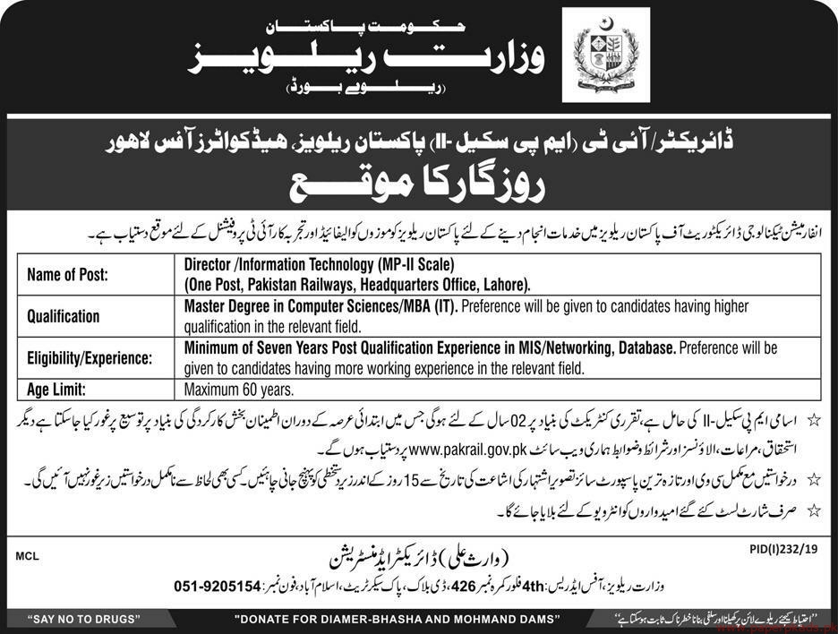 Government of Pakistan - Ministry of Railways Jobs 2019 Latest