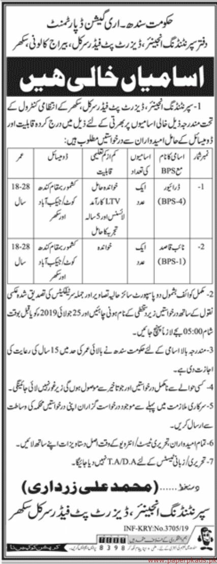 Government of Sindh Irrigation Department Jobs Latest 2019