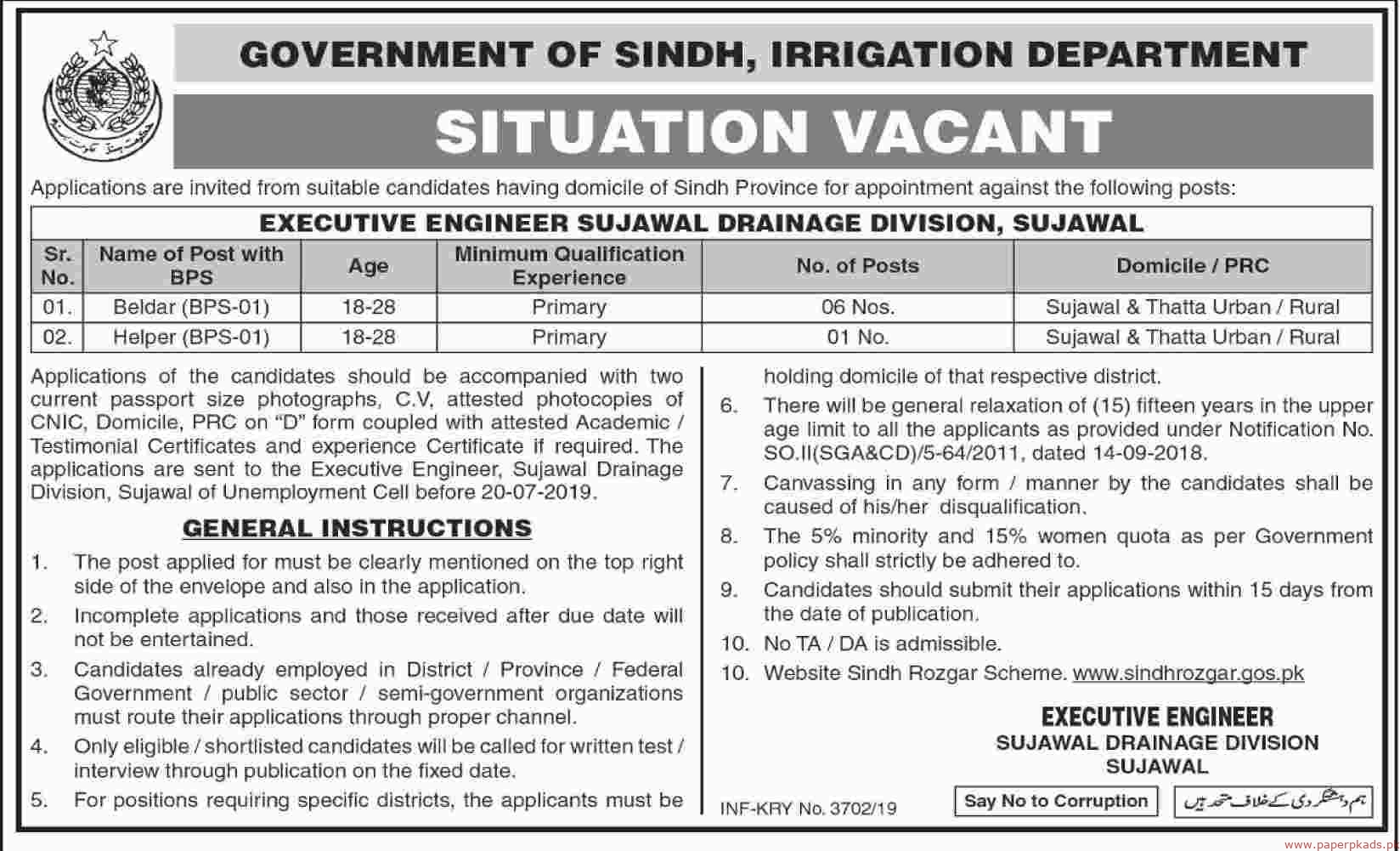 Irrigation Department Sindh Sujawal Jobs 2019 Latest