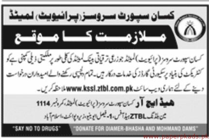 Kissan Support Services Private Limited Jobs 2019 Latest