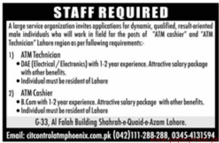 Large Service Organization Jobs 2019 Latest