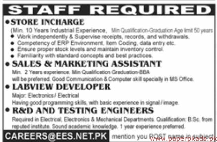 Marketing Staff Required Latest 2019