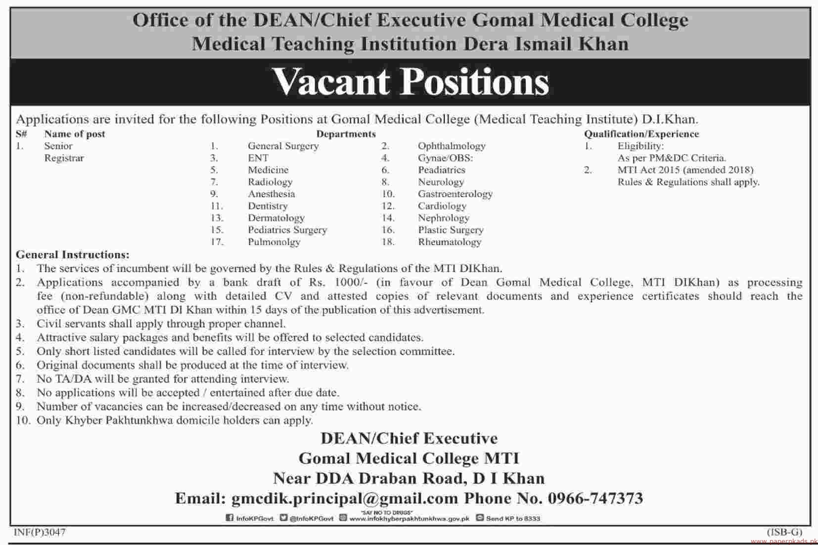 Medical Teaching Institution Dera Ismail Khan Jobs 2019 Latest