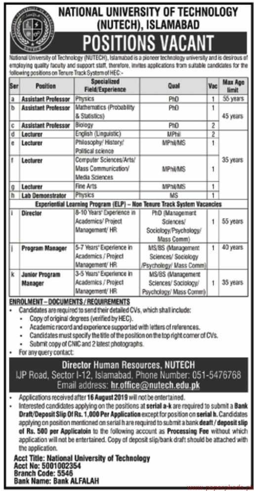National University of Technology Islamabad Jobs 2019 Latest