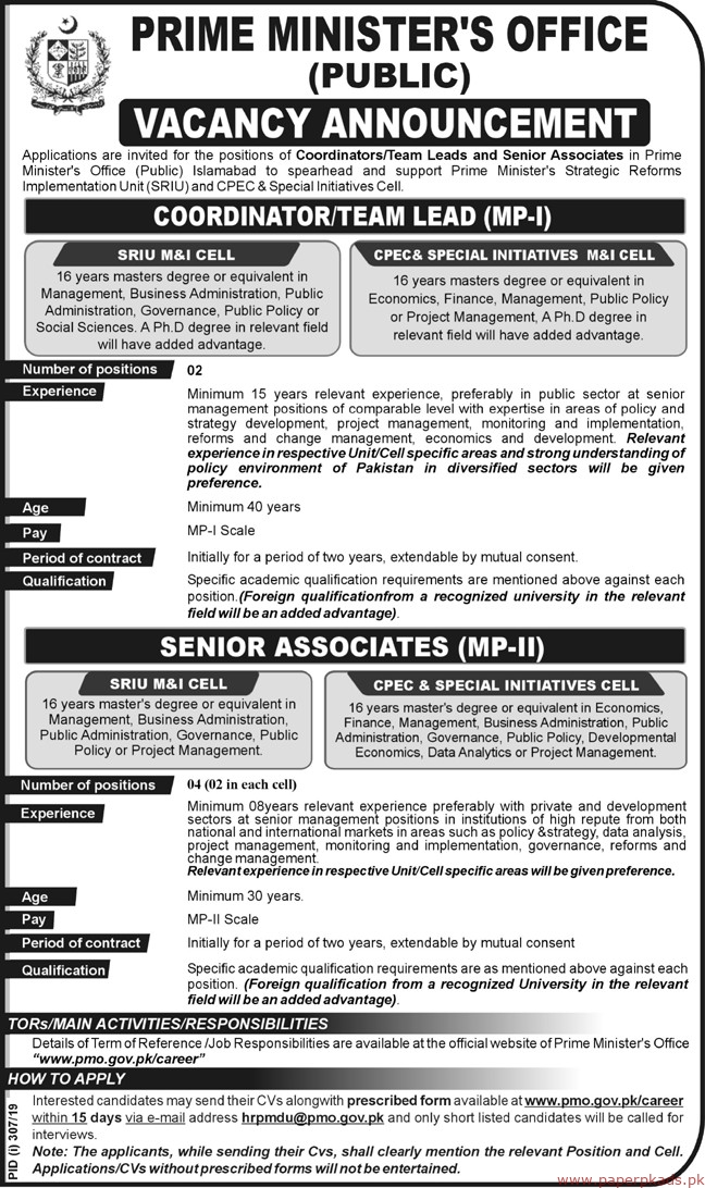 Prime Minister's Office Islamabad Jobs 2019 Latest