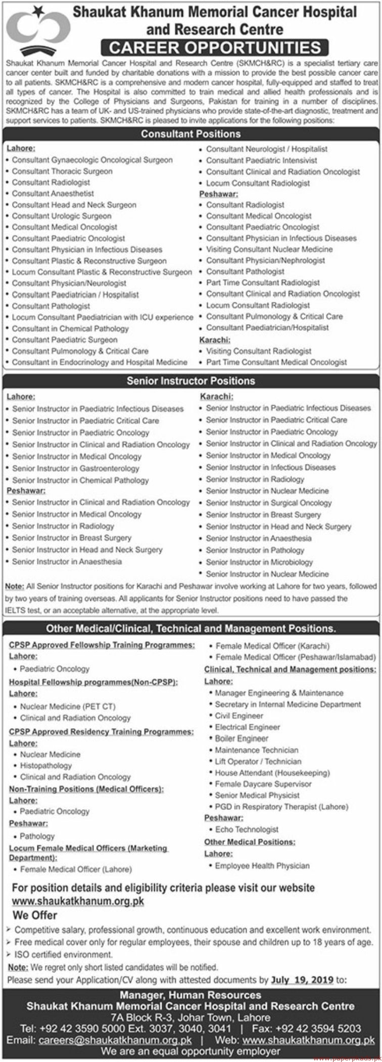 Shaukat Khanum Memorial Cancer Hospital and Research Centre SKMCH&RC Jobs 2019 Latest