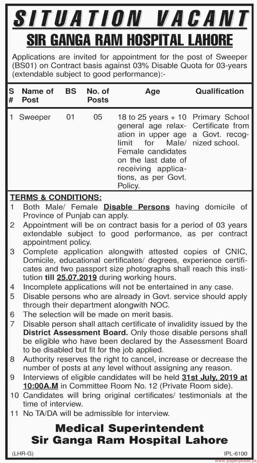 Sir Ganga Ram Hospital Lahore Jobs 2019 Latest