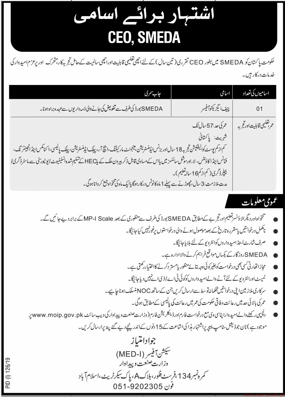 Small and Medium Enterprise Development Authority (SMEDA) Jobs 2019 Latest