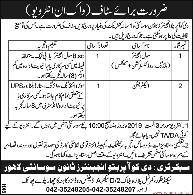The Cooperative Engineer Town Society Jobs 2019 Latest