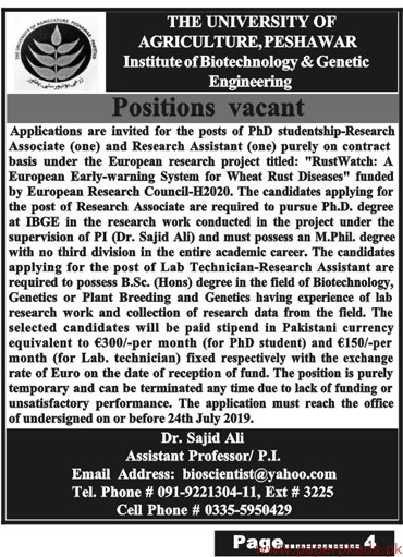 The University of Agriculture Peshawar Jobs 2019 Latest
