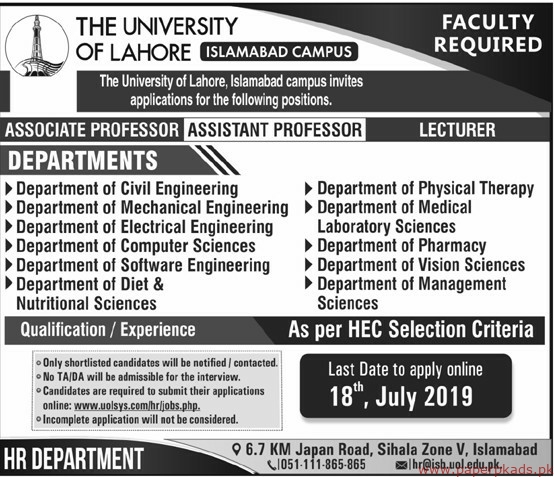 The University of Lahore UOL Jobs 2019 latest