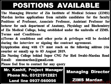 Zia Institute of Medical Science ZIMS Jobs 2019 Latest