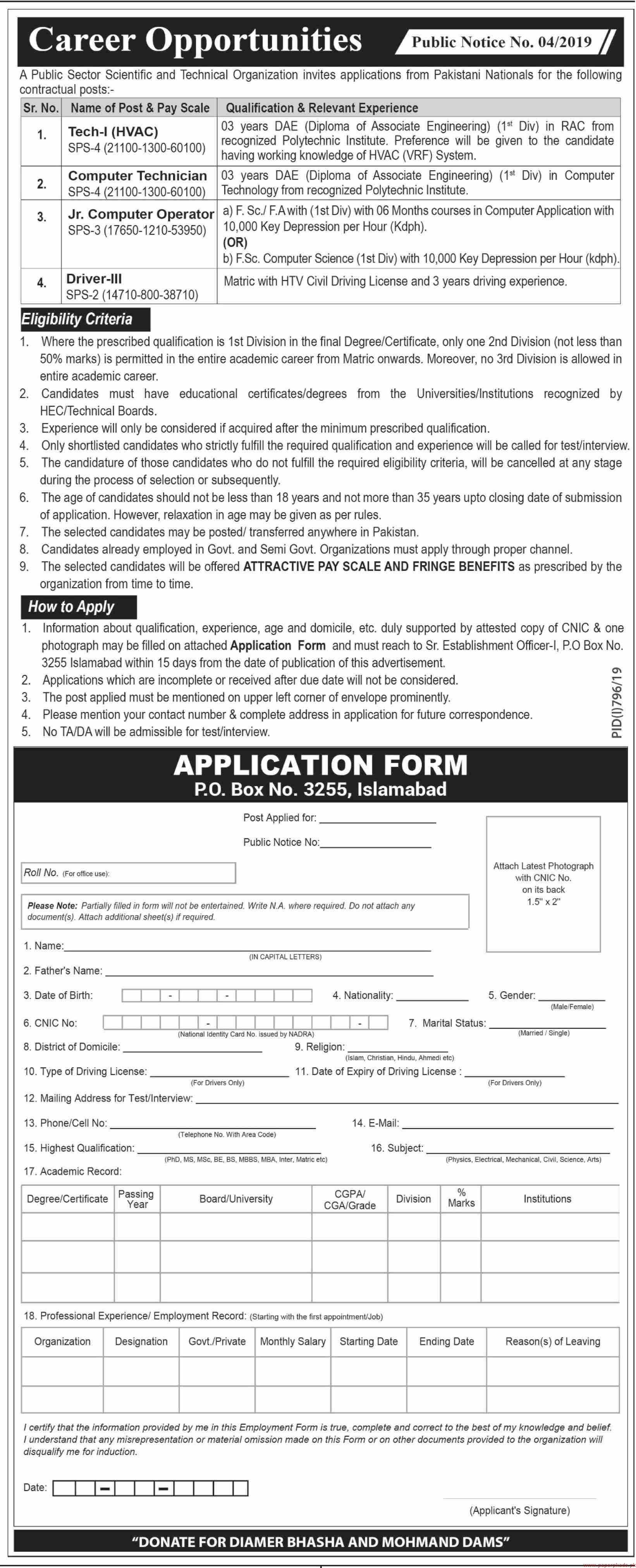 A Public Sector Scientific and Technical Organization Jobs 2019 Latest