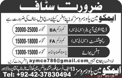 AYMCO Main Power Services Jobs 2019 Latest