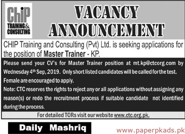 CHIP Training and Consulting Pvt Ltd Jobs 2019 Latest