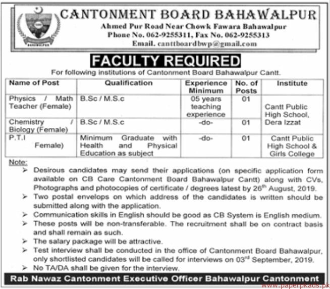 Cantonment Board Bahawalpur Jobs 2019 Latest
