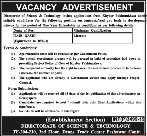 Directorate of Science & Technology Jobs 2019 Latest