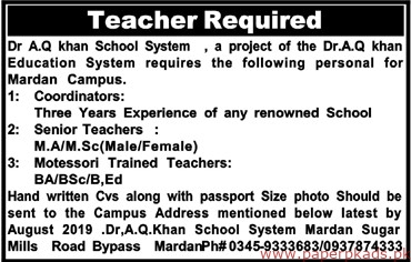 Dr AQ Khan School System Jobs 2019 Latest