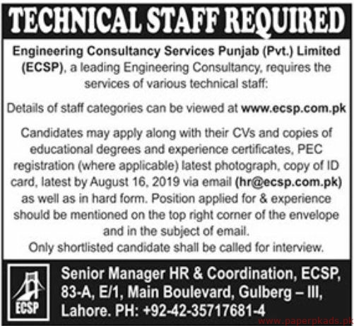 Engineering Consultancy Services Punjab Pvt Limited Jobs 2019 Latest