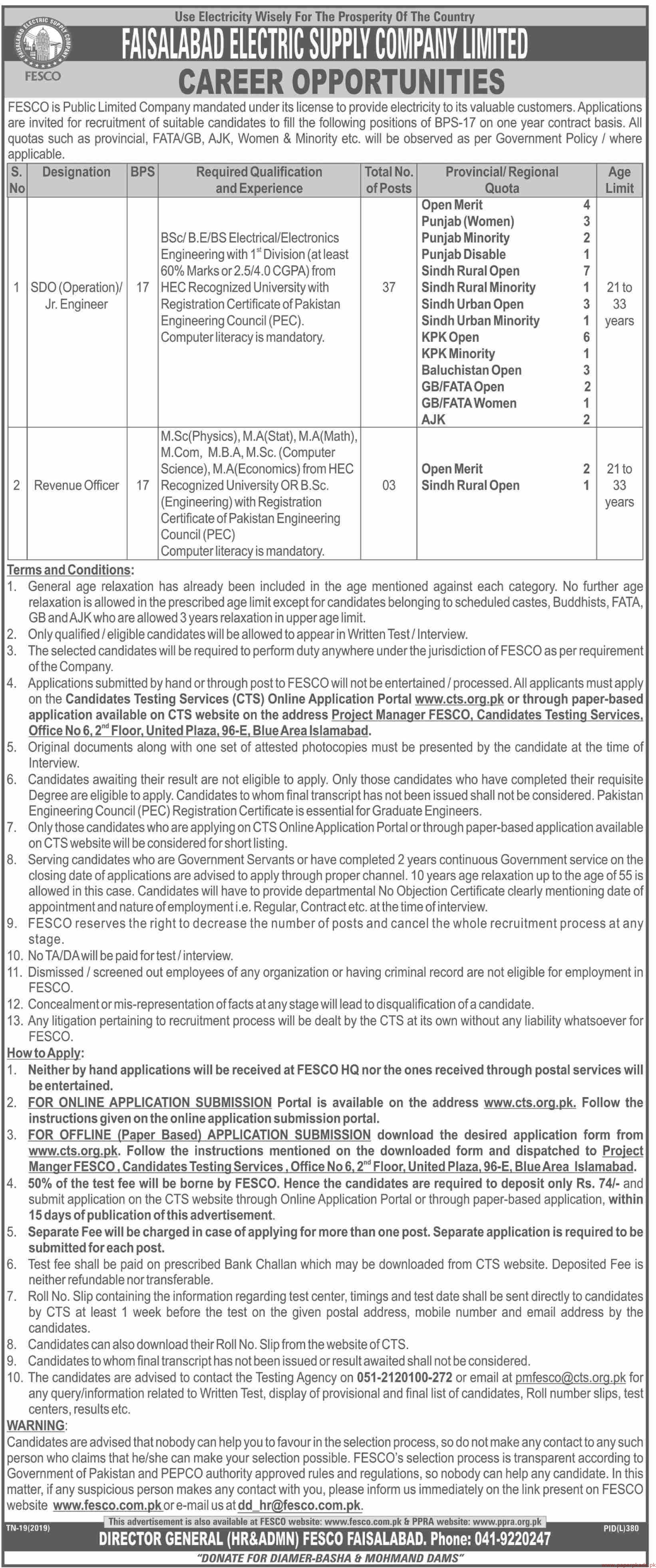 Faisalabad Electric Supply Company Limited (FESCO) Jobs 2019 Latest