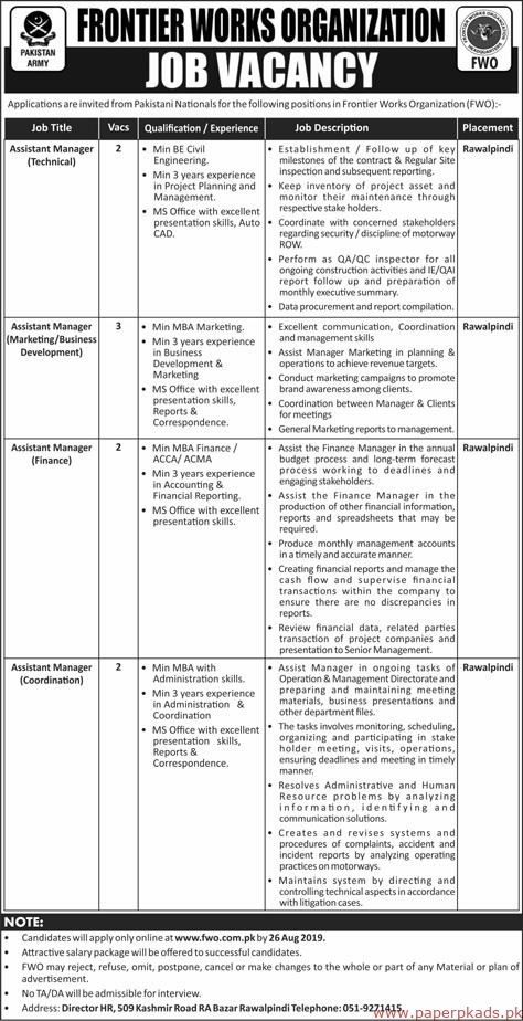 Frontier Works Organization Jobs 2019 Latest