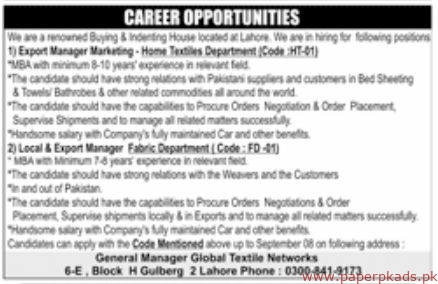 Global Textile Networks Jobs 2019 Latest