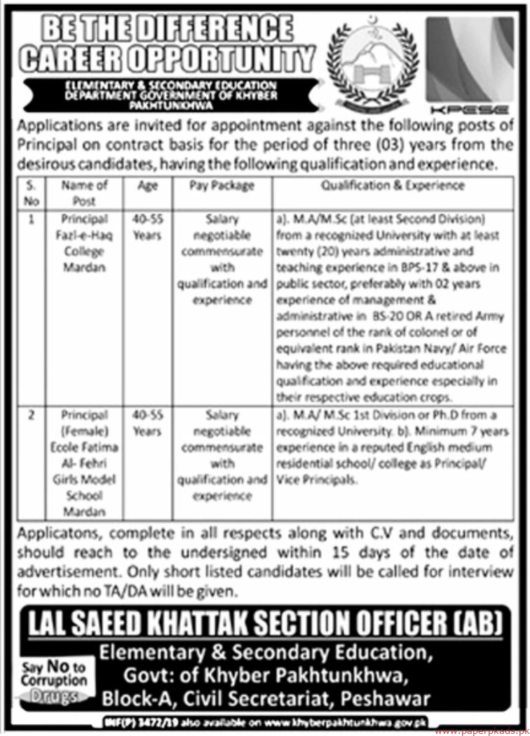 Government of Khyber Pakhtunkhwa Elementary & Secondary Education Department Jobs 2019 Latest