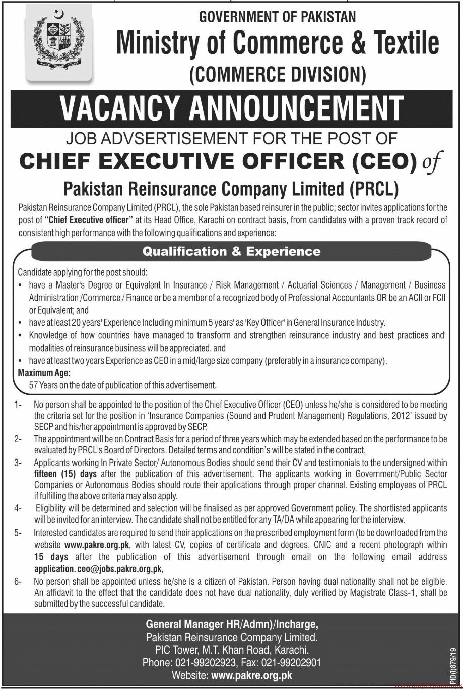 Government of Pakistan Ministry of Commerce & Textile Jobs 2019 Latest