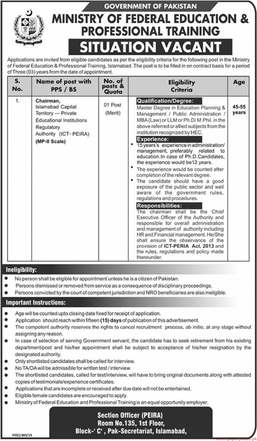 Government of Pakistan Ministry of Federal Education & Professional Training Jobs 2019 Latest