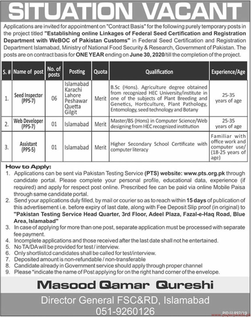 Government of Pakistan Ministry of National Food Security & Research Jobs 2019 Latest