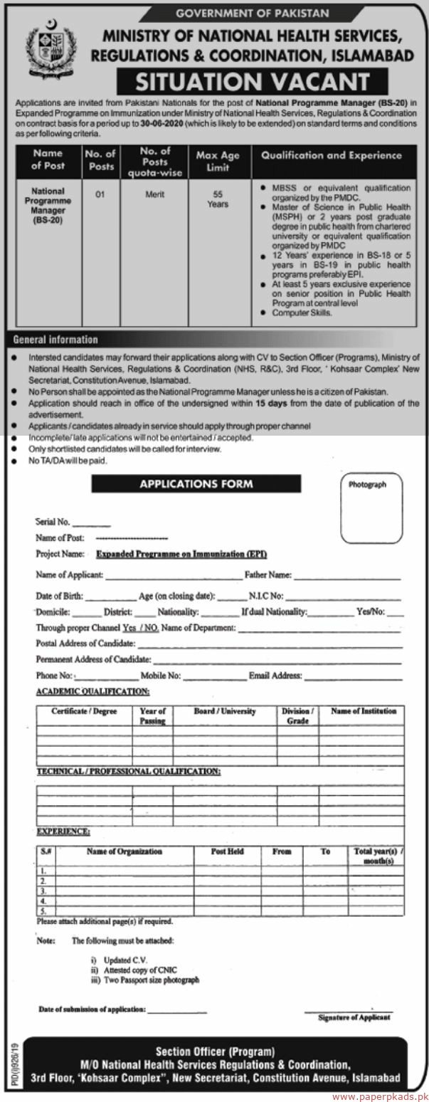 Government of Pakistan Ministry of National Health Services Regulations & Coordination Jobs 2019 Latest