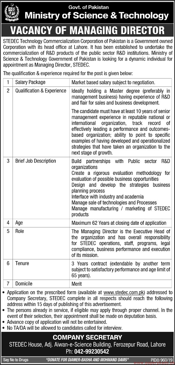 Government of Pakistan Ministry of Science & Technology Jobs 2019 Latest