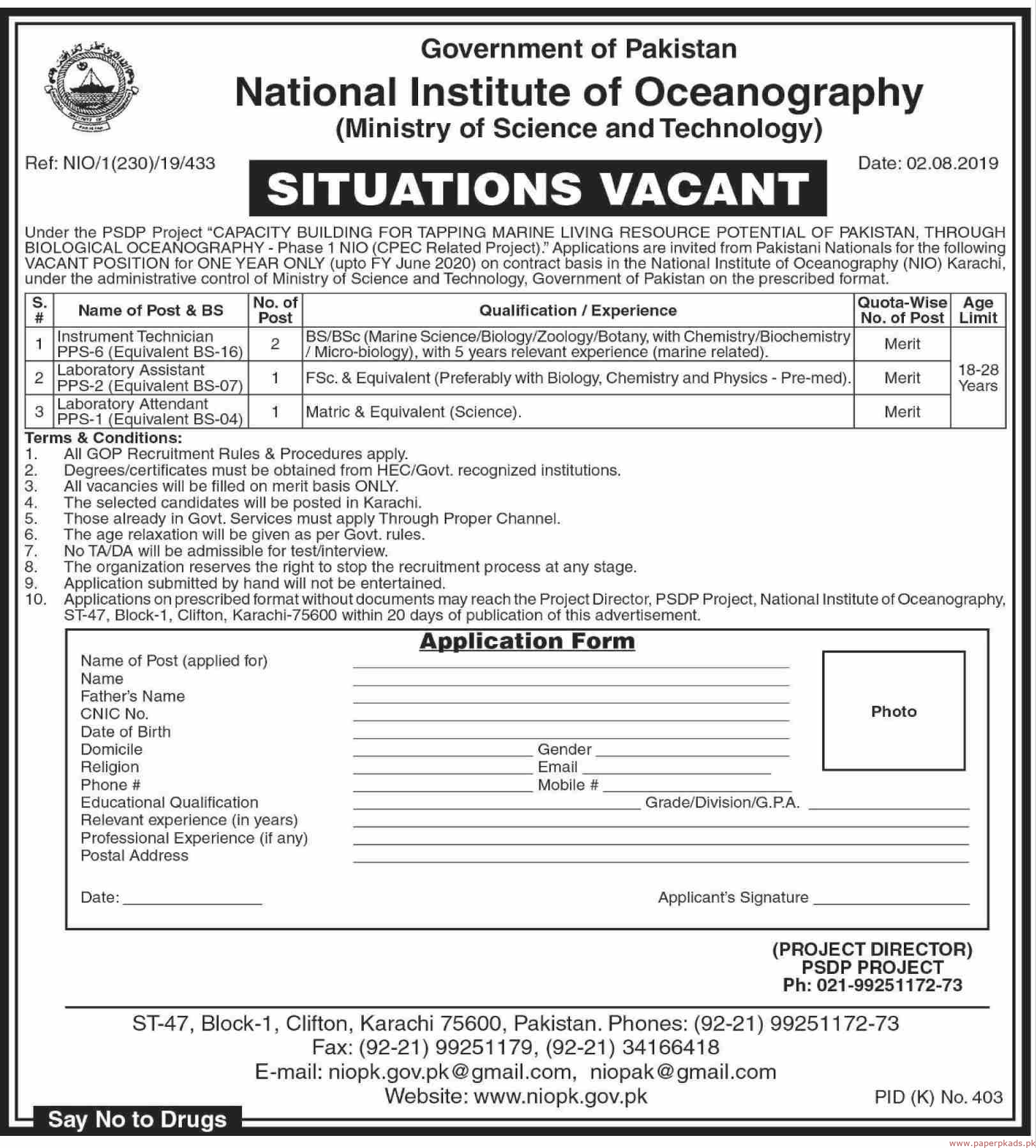 Government of Pakistan National Institute of Oceanography Jobs 2019 Latest