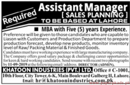 Khatoon Industries Private Limited Jobs 2019 Latest