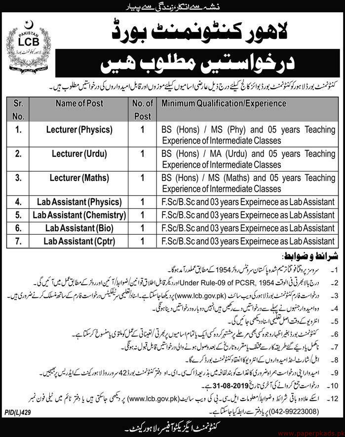 Lahore Cantonment Board LCB Jobs 2019 Latest