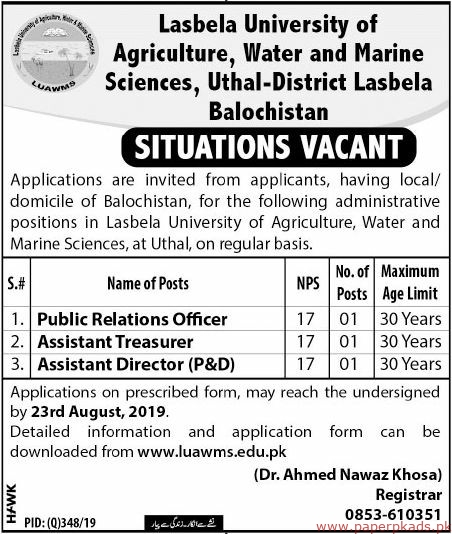 Lasbela University of Agriculture water and Marine Sciences Jobs 2019 Latest