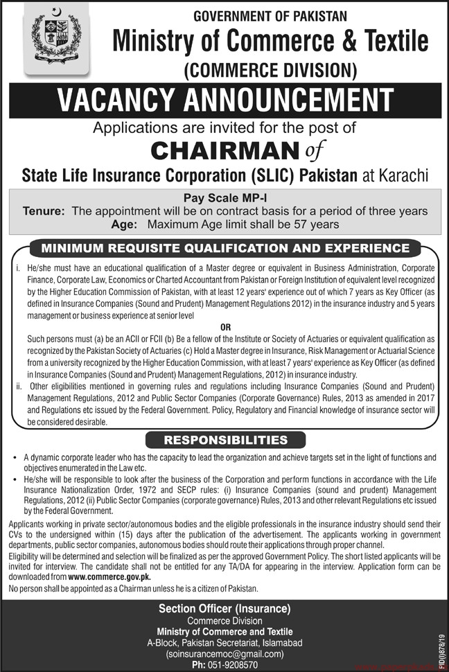 Ministry of Commerce and Textile Government of Pakistan Jobs 2019